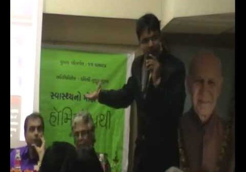 about-homoeopathy-Speech-by-Dr-parth-on-occassion-of-book-launch.avi